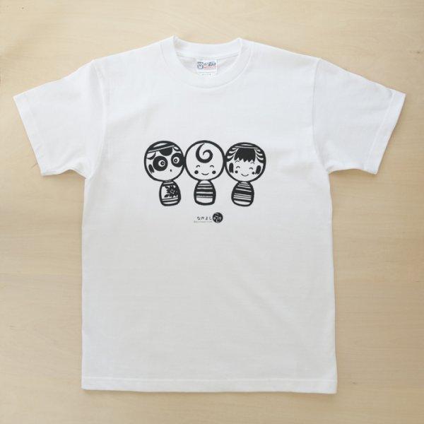 画像1: Tシャツ なかよしこけし白(Sサイズ) (1)