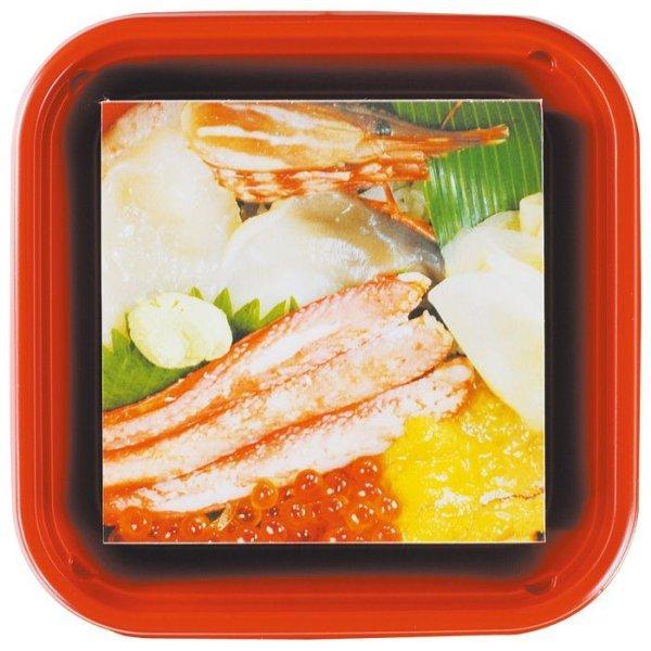 画像1: おもしろメモ帳 海鮮丼 (1)