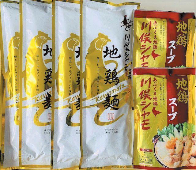 川俣シャモ地鶏麺&地鶏スープセット